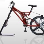 Комплект переоборудования велосипеда K-trak, Нижний Новгород
