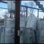 уголь березовый в бигбегах, Нижний Новгород