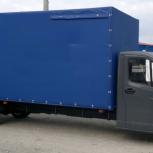 Перевозки грузовик тент размеры д4, в2.2, ш2, Нижний Новгород
