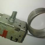 Термостат для морозильных камер DANFOSS EN-60730-2-1-2, Нижний Новгород