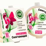 Бальзам для ног Смягчающий, 35 г, Нижний Новгород