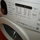 Ремонт стиральных и посудомоечных машин на дому, Нижний Новгород