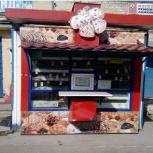 Киоск, Нижний Новгород