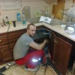Дежурный сантехник, Нижний Новгород