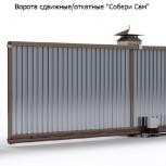 Сдвижные/откатные ворота комплект ширина проема до 4м вес до 400кг, Нижний Новгород