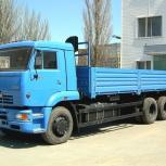 Аренда бортовой машины от 10 до 30 тонн, Нижний Новгород
