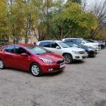 Аренда авто, Нижний Новгород
