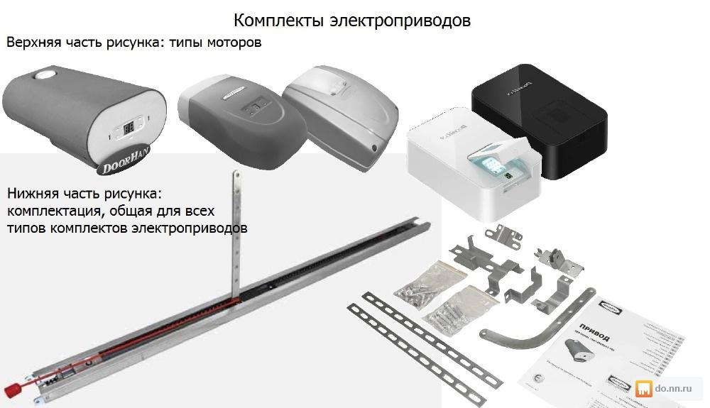 Уплотнения теплообменника ТИЖ 0,18 Элиста Паяный пластинчатый теплообменник SWEP DV400 Минеральные Воды