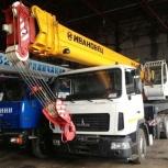 Аренда автокрана 25 тонн 31 метр, Нижний Новгород