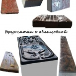 Тротуарная плитка,брусчатка под мрамор от производителя, Нижний Новгород