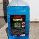 Жидкость стеклоомывающая «Power лето» мухомой, Нижний Новгород