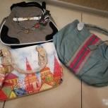 Женские сумки из экокожи, Нижний Новгород