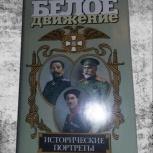 Андрей Кручинин. Исторические портреты, Нижний Новгород