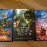Книги Корнелии Функе, Нижний Новгород