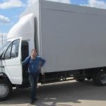 Вывоз холодильников, Нижний Новгород