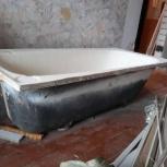 Сдать с вывозом металлолом ванны батареи плиты двери стиралки холодил, Нижний Новгород