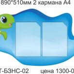 стенд детский бассейн, Нижний Новгород