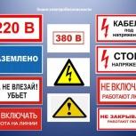 Консультации по ответственному по БДД,ОТ,ПБ, ГО и ЧС, Электробез-ть, Нижний Новгород