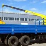 Аренда манипулятора 20 тонн, Нижний Новгород