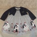 Платье на девочку. Размер 74-80, Нижний Новгород