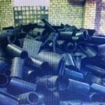 Продать отходы трубы пнд, Нижний Новгород
