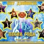 Пародии на звезд российской эстрады, Нижний Новгород