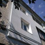 Наружное утепление стен квартир домов фасадов промышленный альпинизм, Нижний Новгород