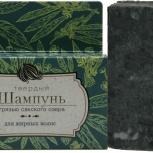 Твердый шампунь с грязью Сакского озера Для жирных волос, Нижний Новгород
