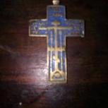 Крест паломника по святым местам, Нижний Новгород