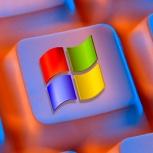 Windows 10, Нижний Новгород
