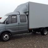 Перевозка Газельфермер до 6 мест 1,5 тонны, Нижний Новгород