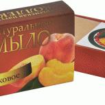Мыло натуральное твердое Персиковое, 75 г, Нижний Новгород