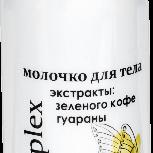 Молочко для тела Tonus complex, 150 мл, Нижний Новгород