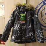 Куртка Reima tec 122+6см, Нижний Новгород