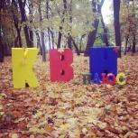 Объемные буквы из пенопласта изготовление, заказать, готовые, резка, Нижний Новгород