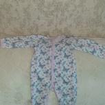 Детский комбинезон 68 размер, Нижний Новгород