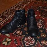 ботинки осенние подростковые, Нижний Новгород