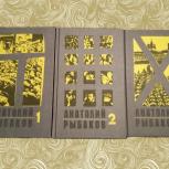 Анатолий Рыбаков. Дети Арбата (комплект из 3 книг), Нижний Новгород