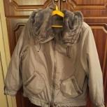 Куртка женская, Нижний Новгород