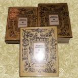 Мишель Монтень. Опыты (комплект из 3 книг), Нижний Новгород