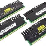 Модуль памяти Corsair Vengeance DDR3 DIMM 8 Гб PC3-12800 4 шт, Нижний Новгород