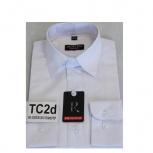 Новая белая рубашка Brostem с длинным рукавом 140-146, Нижний Новгород
