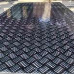 лист алюминиевый рифленый 1,5х1500х3000 мм, Нижний Новгород