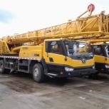 Аренда автокрана 25 тонн 38(47) метров, Нижний Новгород