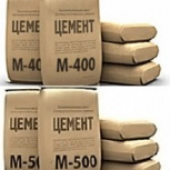 Продажа и доставка цемента в мешках, Нижний Новгород