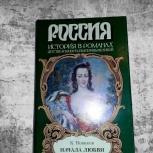 Константин Новиков. Начала любви, Нижний Новгород