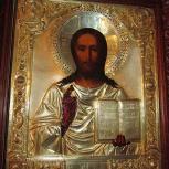 Иконы скупаем, Нижний Новгород