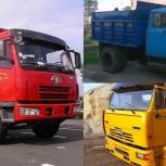 ОПГС гравмасса от 1 до 30 тонн с доставкой по городу и области, Нижний Новгород