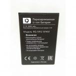 BQ Оригинальный аккумулятор BQ BQS 5052 (Sense) 2000 mAh, Нижний Новгород
