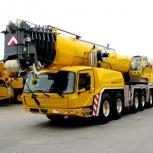 Аренда автокрана 300 тонн 80(101) метр, Нижний Новгород